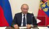 Путин связал проблемы с выплатами врачам с путаностью постановления кабмина