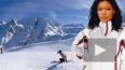 Лыжница Ванесса Мэй выступит на Олимпиаде в Сочи