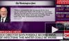 США предрекли более тяжелую вторую волну коронавируса
