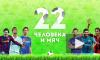 22 человека и мяч: петербуржцы рассказали, когда Зенит снова станет чемпионом