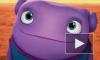 """Мультфильм """"Дом"""" от студии DreamWorks Animation стартует в прокате"""