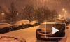 Город замерзает: 200 домов в Петербурге почти не получают тепла