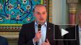Премьер Грузии Мамука Бахтадзе объявил об отставке