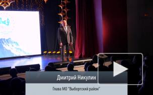"""Дмитрий Никулин на церемонии """"Выборгский олимп"""""""
