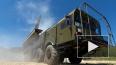 "В НАТО анонсировали ответ на размещение ""Искандеров-М"" ..."