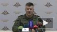 В ДНР три населенных пункта остались без света из-за ...