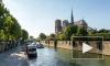 Во Франции разгорелся конфликт из-за реставрации сгоревшего Нотр-Дама