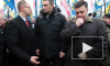 Евромайдан последние новости: Украина формирует новое правительство