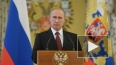 Владимир Путин приедет сегодня в Петербург в Горный ...