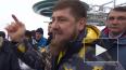 Кадыров назвал план Трампа преступлением против мусульма...