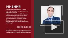 Затраты на развитие сетей 5G в России оценены в 1 триллион рублей