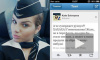 «Аэрофлот» уволил стюардессу за оскорбительный твит о крушении SuperJet-100 в Индонезии