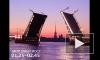 В ночь на 8 июня три петербургских моста меняют время разводки