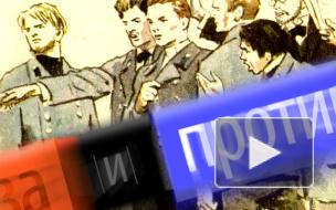"""Оппозиционные студенты """"Мухи"""" нажаловались министру образования"""