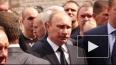 Путин посоветовал россиянам брать ипотеку, пока не ...