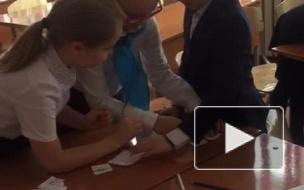 """Интеллектуальная игра """"Эрудит """"среди учащихся 3 классов"""