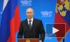 Путин пригрозил Западу газовыми проблемами из-за Украины