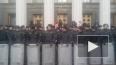 Новости Украины: у здания Верховной рады проходит ...