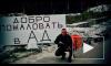 Новости Украины: армия продолжит борьбу за донецкий аэропорт - Степан Полторак