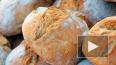 Названы регионы России с самыми высокими ценами на хлеб