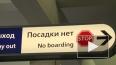 В ЗакСе хотят отучить петербуржцев от жетонов