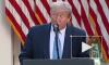 Трамп объявил о пройденном пике пандемии COVID-19