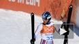 Расписание трансляций Олимпийских игр на субботу, ...
