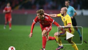 Сборная России по футболу обыграла Румынию