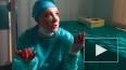 """""""Склифосовский"""", 4 сезон: на съемках 11, 12 серий ..."""