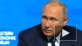 Путин снял с должностей почти 30 высокопоставленных ...