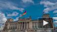 Преемница Меркель отказалась баллотироваться в канцлеры