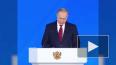 Путин: Ситуация, когда легально достать препараты ...