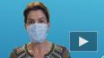 ВОЗ: маски не требуются здоровым людям и не гарантируют ...