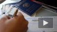 МВД подсчитало сколькоукраинцев получили гражданство ...