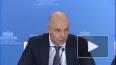 Правительство РФ намерено ввести Силуанова в наблюдатель ...