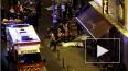 СМИ: теракты в Париже устроили подростки