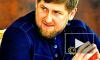Главную роль в освобождении журналистов LifeNews сыграл Рамзан Кадыров