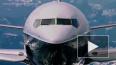 Борт S7 AirBus A-321 экстренно сел в аэропорту Домодедово ...