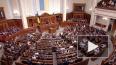 Депутат Рады посчитал, что Украина является средством ...