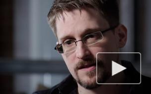 Сноуден порекомендовал чиновникам не пользоваться WhatsApp и Telegram