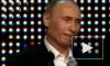После освистывания Путин не приехал в «Олимпийский» на антинаркотический концерт