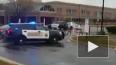 Первые кадры из Мэриленда, где в школе произошла стрельб...