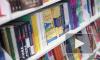 Книжный Петербург: обзор первой недели августа