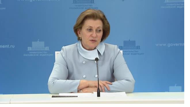 Попова дала рекомендации по проведению новогодних мероприятий