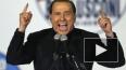 В Милане обнаружена кукла Берлускони с окровавленными ...