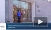 Видео: в Выборге отметили 210-летие со дня рождения Гоголя