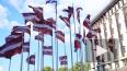 Латвийское правительство объявило чрезвычайное положение ...