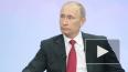 Путин пообещал передать вопрос о летнем времени в ...
