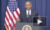 Барак Обама рассмешил публику во время речи о мюнхенской трагедии