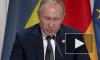 Путин назвал убитого в Берлине организатором терактов в метро Москвы